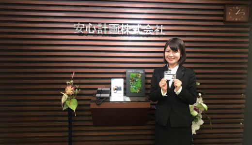 2019年度 新入社員自己紹介②