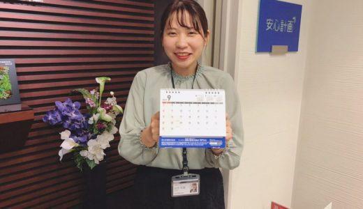 【2019講習会】 秋も開催いたします!
