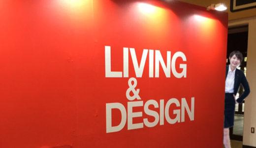 """""""LIVING &DESIGN 2019""""に参加しました"""